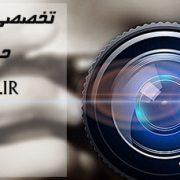بازیابی فیلم و عکس از دوربینهای دیجیتال