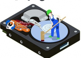 قطعات داخلی هارد دیسک  خدمات تمامی هارد ها 5 260x185  خدمات تمامی هارد ها 5 260x185