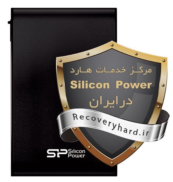 خدمات هارد سیلیکون پاور تعمیر و ریکاوری silicon power armor a80 تعمیر و ریکاوری SILICON POWER ARMOR A80