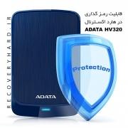 مرکز-تعمیرات-هارد-ایدیتا بازیابی اطلاعات و تعمیرات هارد adata hv320 بازیابی اطلاعات و تعمیرات هارد ADATA HV320                                               180x180