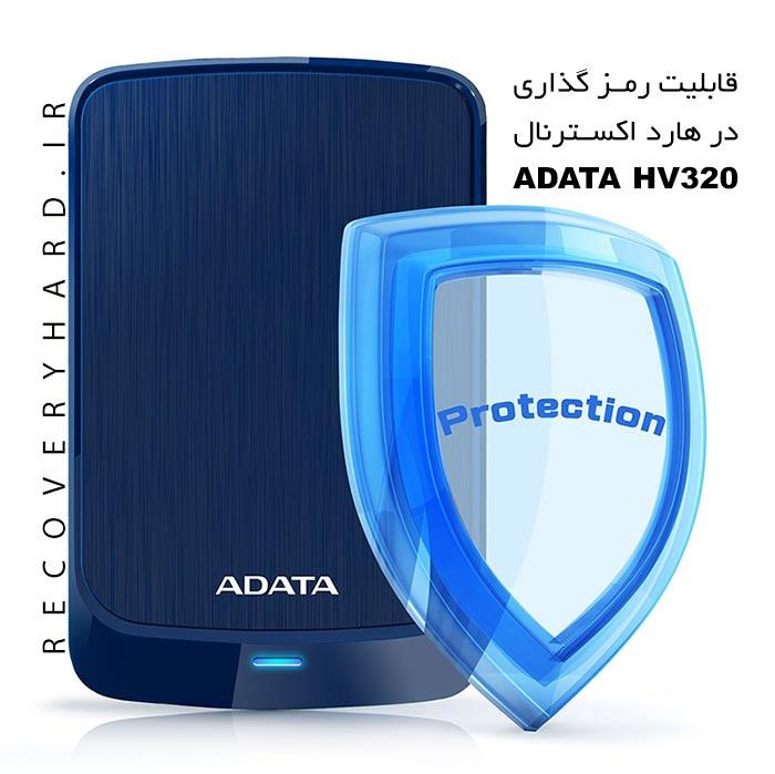 مرکز-تعمیرات-هارد-ایدیتا بازیابی اطلاعات و تعمیرات هارد adata hv320 بازیابی اطلاعات و تعمیرات هارد ADATA HV320