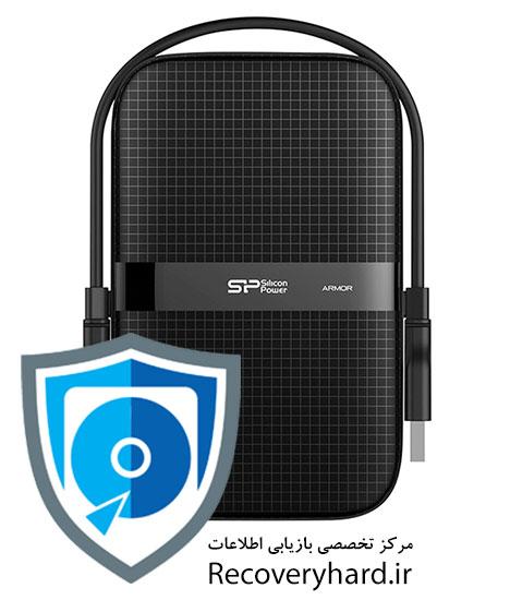 بازیابی-هارد-sp-سیلیکون-پاور تعمیرات و بازیابی اطلاعات هارد سیلیکون پاور a60 تعمیرات و بازیابی اطلاعات هارد سیلیکون پاور A60                         sp
